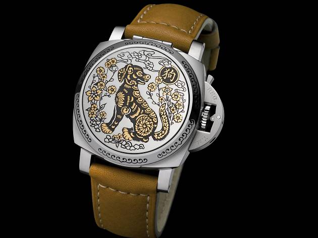 Panerai Chinese zodiac collection