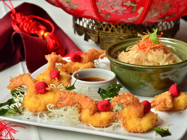Rama V Chinese New Year set menu