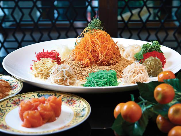 Lai Ching Yuen Chinese New Year yee sang