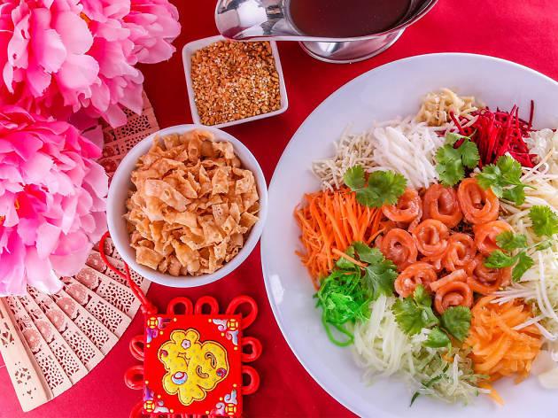El Cerdo Chinese New Year yee sang