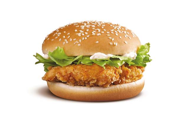McSpicy Chicken Filet