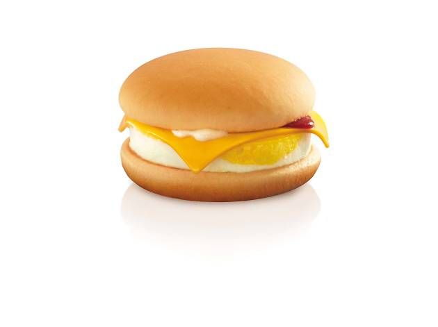Egg and Cheese Burger