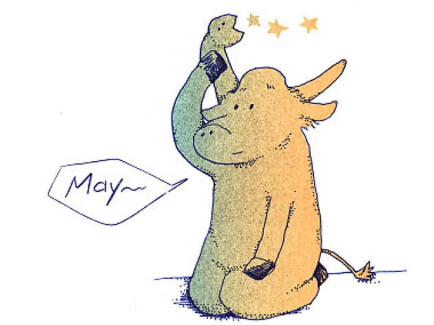 5月生まれ 巳月×牡牛月