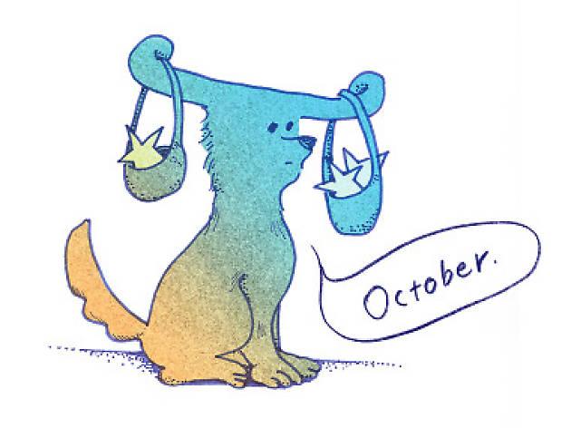 10月生まれ 戌月×天秤月