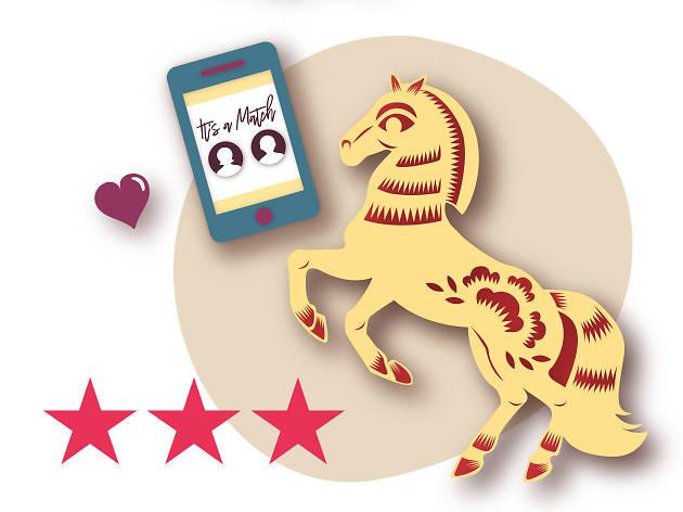 Horse zodiac 2018