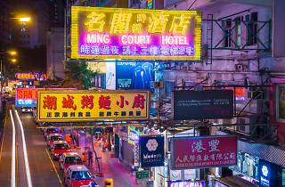 Wan Chai Lockhart Road
