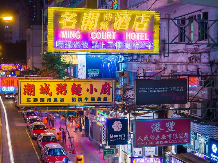 Wan Chai: The Ultimate Guide