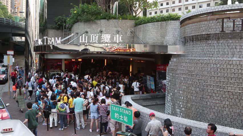 Peak Tram queue
