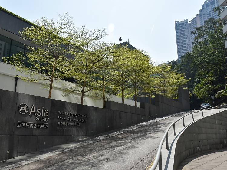 亞洲協會香港中心:半山靈氣之地