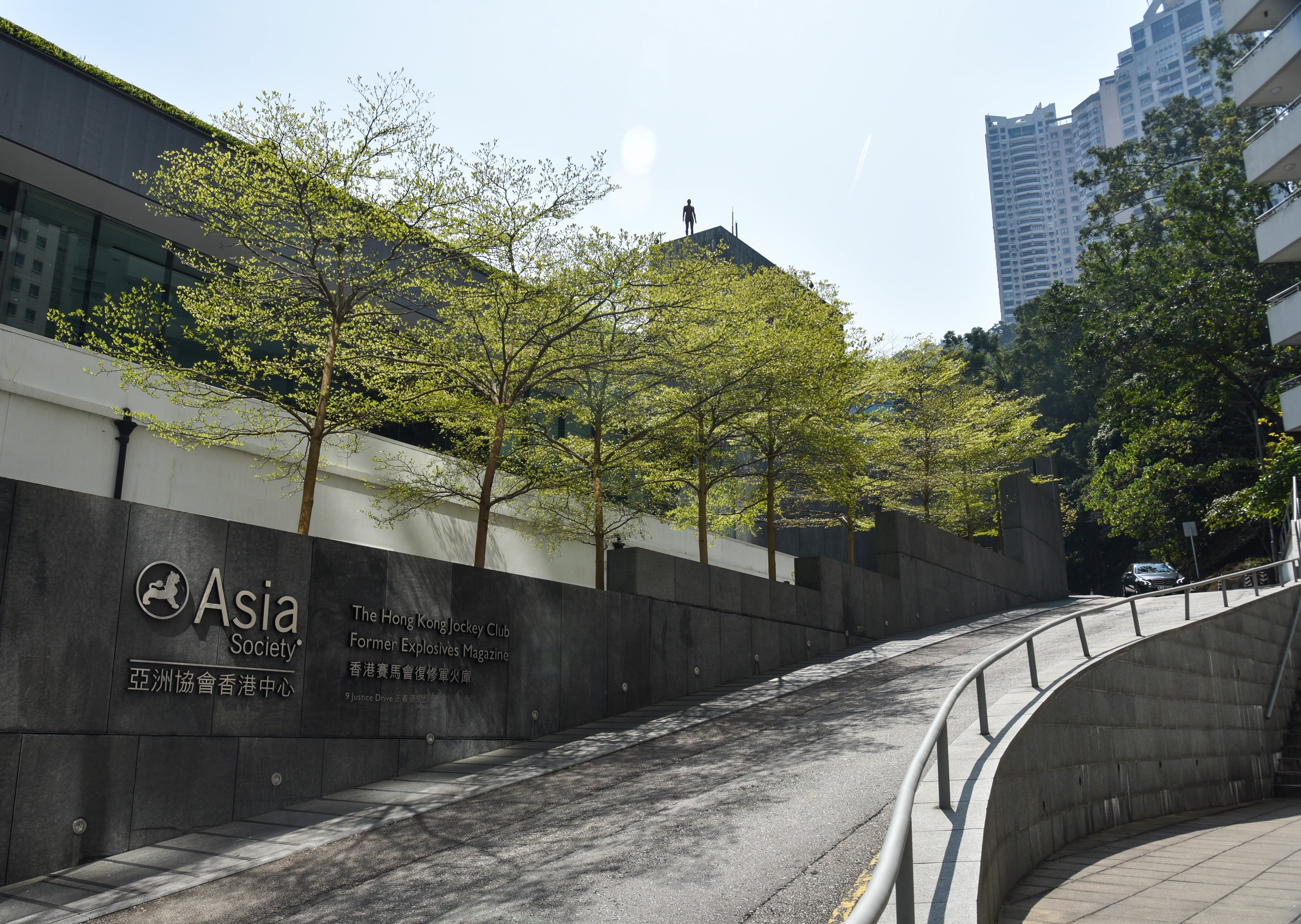 Asia Society. Image: Annette Chan
