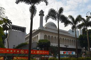Kowloon Mosque. Image: Annette Chan