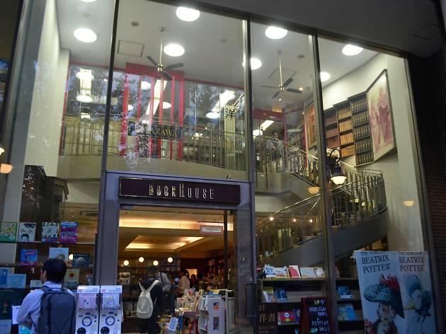Kitazawa Bookstore