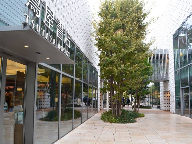 Daikanyama T Site Tsutaya Shopping In Daikanyama Tokyo