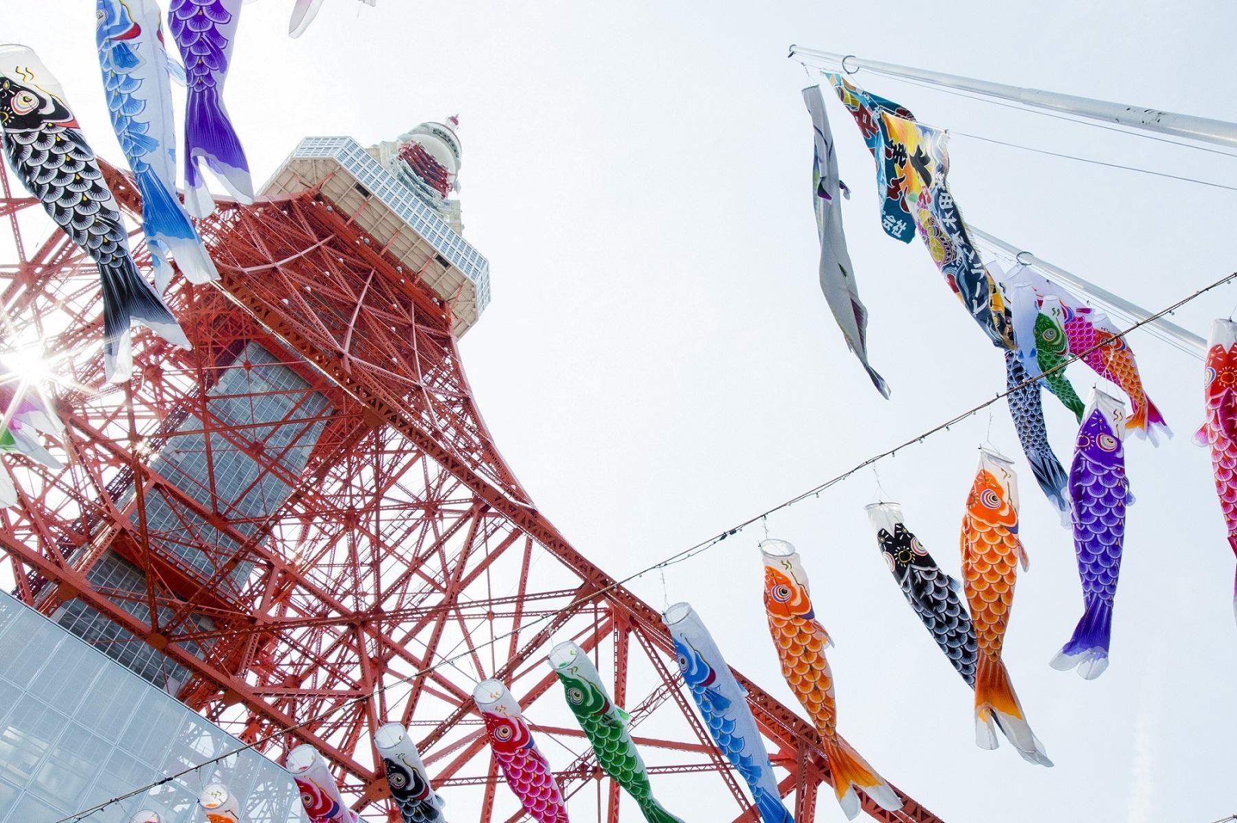 Koinobori at Tokyo Tower