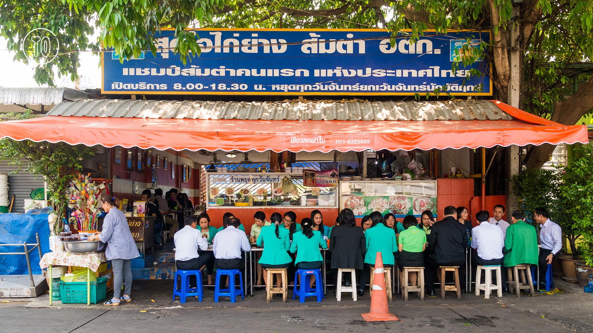 Sood Jai Gai Yang Som Tum Or Tor Kor