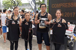 2XU Compression Run