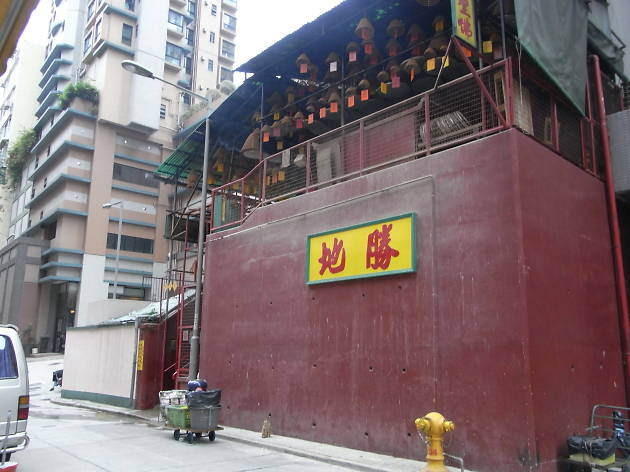 Kwong Fuk Ancestral Hall