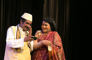 Chawdari