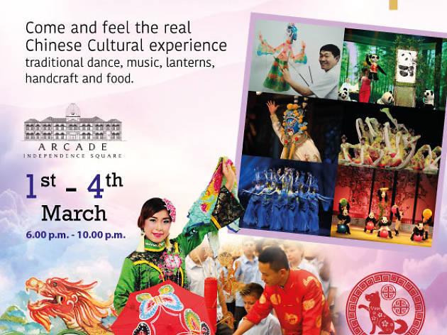 Chinese Cultural Fair