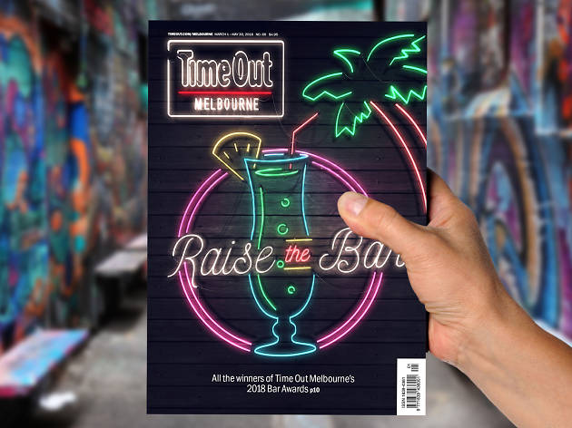 Time Out Melbourne magazine