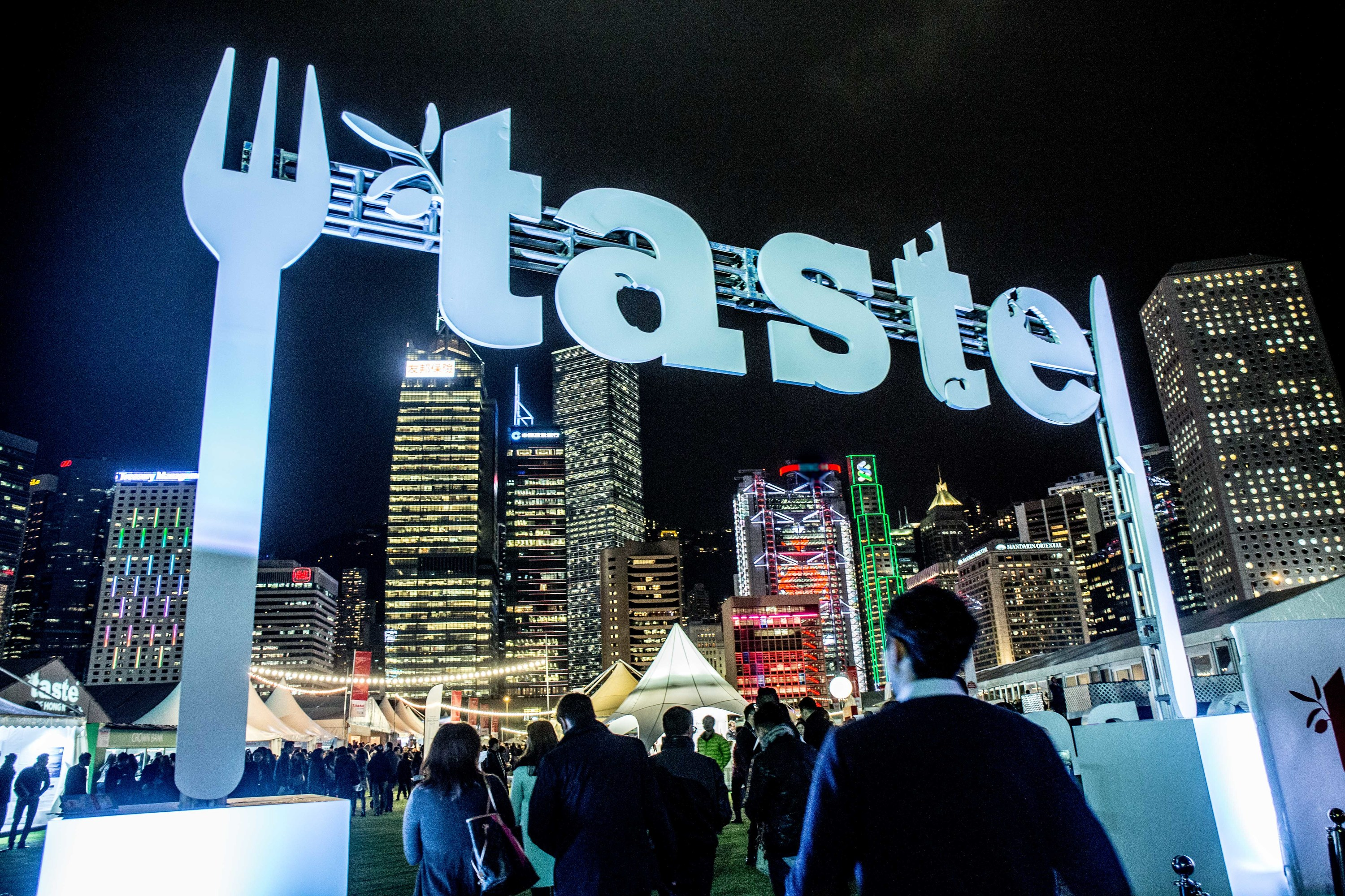 Taste of Hong Kong 2018