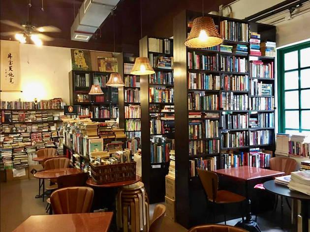 Hong Kong S Best Bookstores