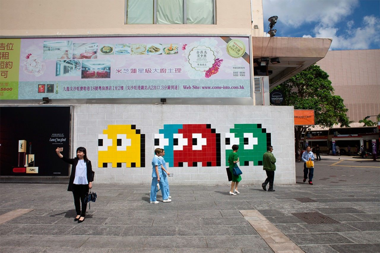 Invader Harbour City