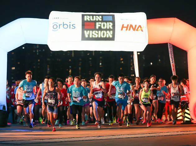 HNA Orbis Run for Vision