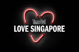 Time Out Love City