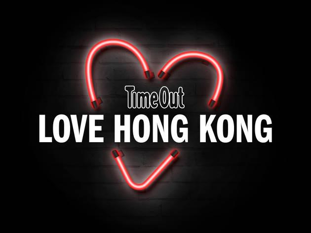 Love Hong Kong
