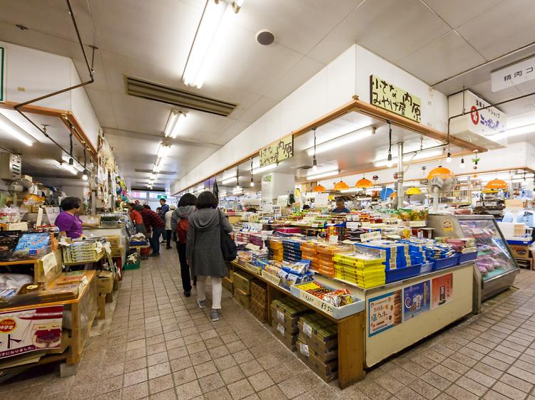 Ishigaki Public Market