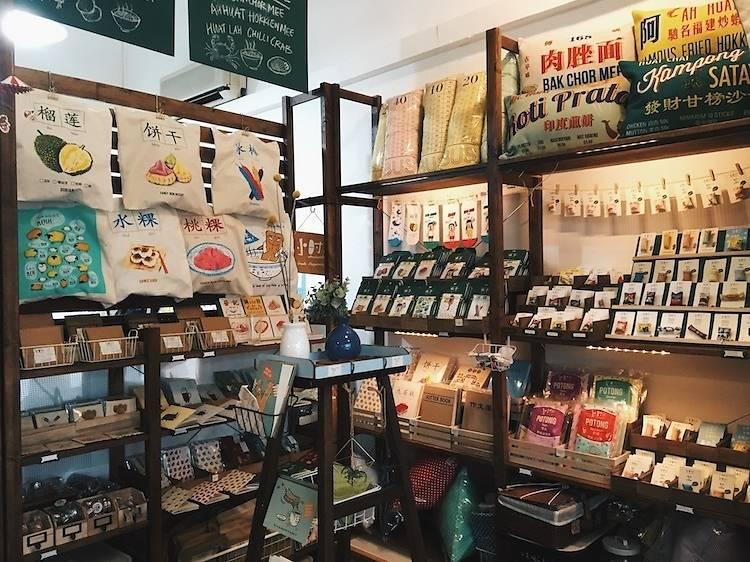 新加坡的六間獨立特色小店