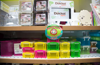 Dokkoi Japan (Foto: Alejandra Carbajal)