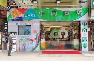 CN Square