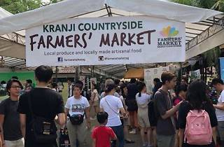 Kranji Countryside Farmers' Market