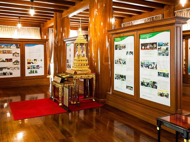 Golden Teak Museum