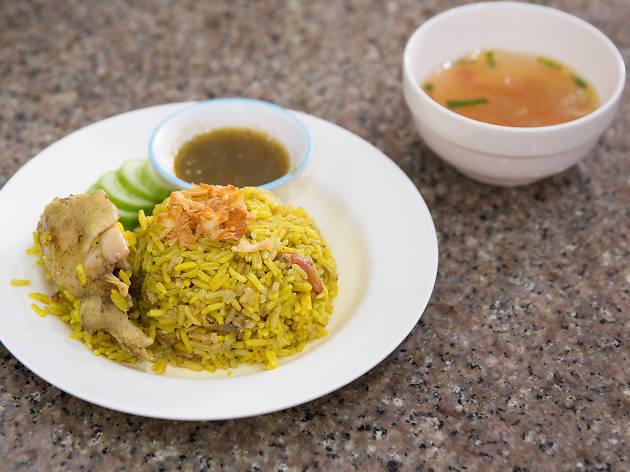Suwimon Khao Mok Kai