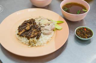 Mongkon Chai Khao Mun Kai