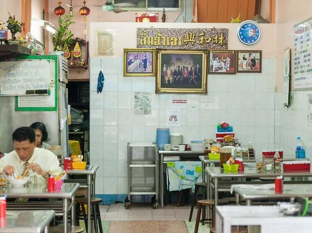 Lim Hua Heng