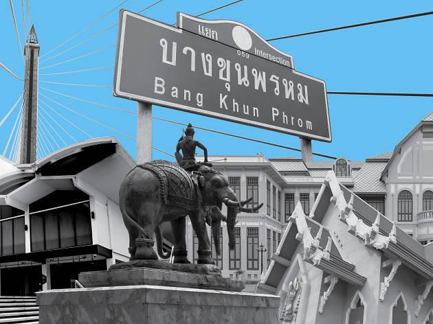 Bang Khun Phrom