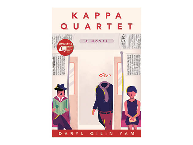 Kappa Quartet by Daryl Qilin Yam