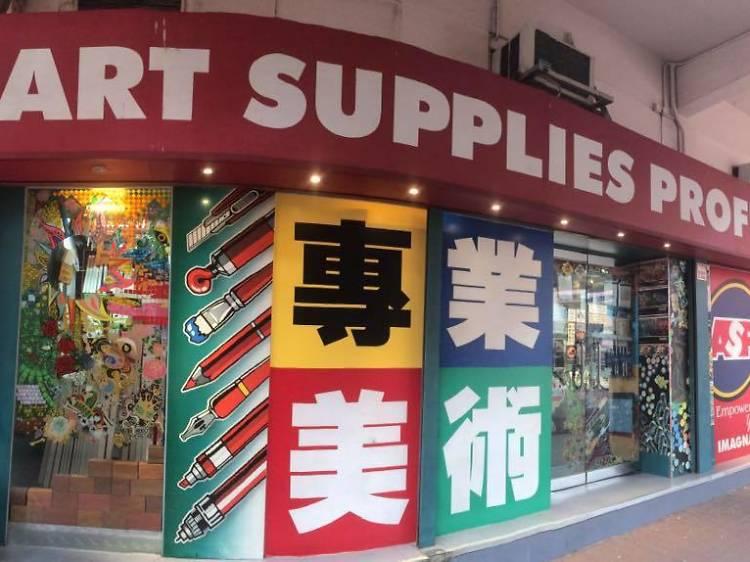Art Supplies Professional