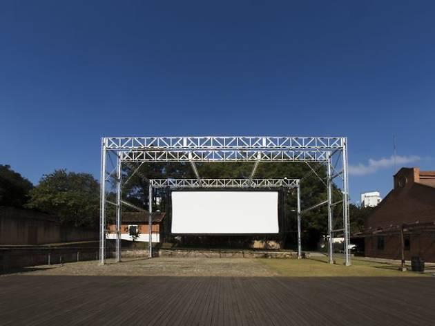 Cinemateca Brasileira