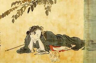 Kyosai Kyosui