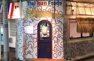 タイ東北 モーラム酒店