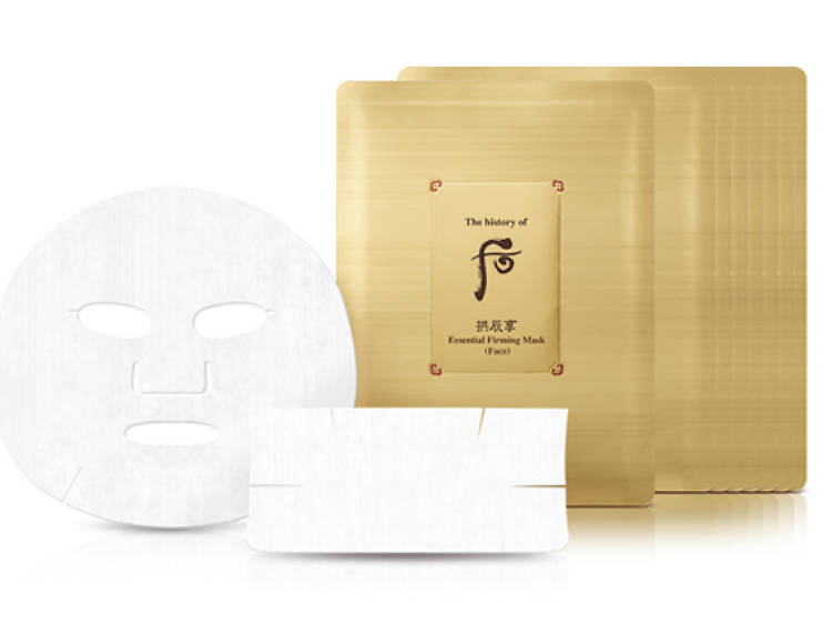 The History of Whoo Gongjinhyang Essential Firming Mask