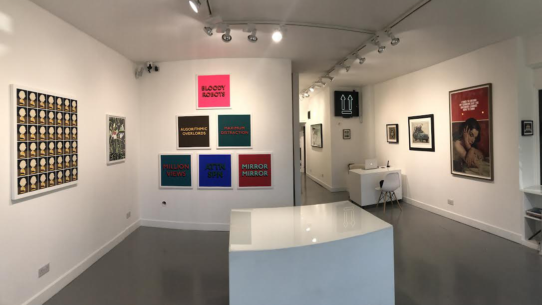 Hang-Up Gallery