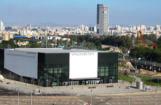 Shlomo Group Arena