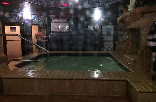 Russian & Turkish Bath