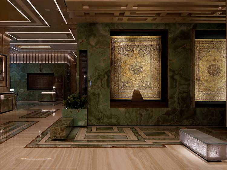 The MGM Collection of Imperial Carpets